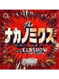 KENSHOW From.TOP RUNNNER / ナカノミクス