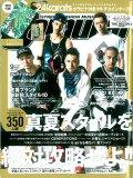 Samurai magazine [2013.09]