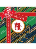 DJMURO / SUPER CHRISTMAS BREAKS 2