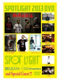 V.A IFK RECORDS / SPOTLIGHT 2013 DVD