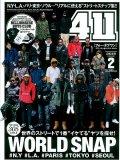 411 [2015.01]