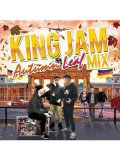 KING JAM / AUTUMN LEAF MIX