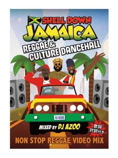 画像1: DJ AZOO / SHELL DOWN JAMAICA #5