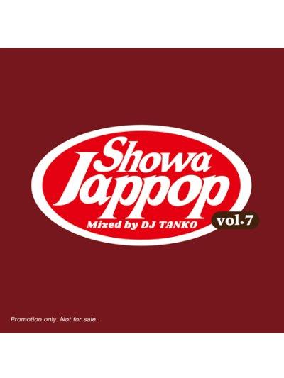 画像1: DJ TANKO / JAPPOP #7