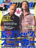 Samurai magazine [2010.6]